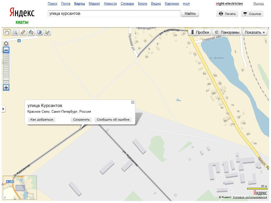 Скриншот 1. Улица Курсантов на «Яндекс-картах». Хорошо видно, что улица Курсантов имеет разрыв. Одна из частей улицы Курсантов (Г-образной формы) примыкает к Гатчинскому шоссе, другая (дугообразной формы) - к проспекту Красных Командиров.